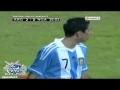 Argentine 3-1 Nigeria