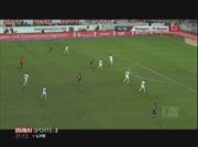 Stuttgart 0-3 Bayern Munich | But Ribery 43e